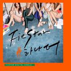 FIESTAR - One More