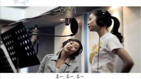 Kim Yuna & Lena Park - Dream Of Winter
