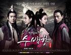 King's Daughter Soo Baek HyangMBC2013-9