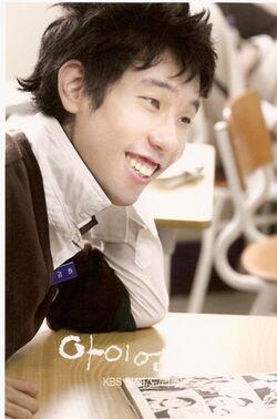 Shin Pyo