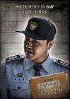 Smart Prison Living-tvN-2017-13