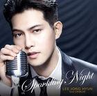 Sparklingnightcover