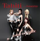 TAHITI - Fall Into Temptation