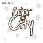 Taru - Color Of City