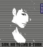 U-Turn - Son Ho Young