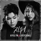 Hyolyn & JooYoung – Erase