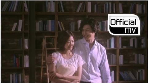 MV Beak Ji Woong - I Miss You
