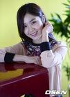 Seo yi Ahn