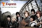 T Express