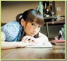 Yui-horie-himitsu-limited-haru thumb