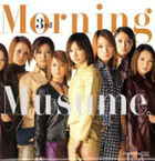 200px-593px-Morning musume 3rd-love paradise