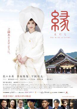 Enishi The Bride of Izumo