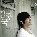 HereIam456