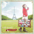 Horie Yui - BEST ALBUM rg