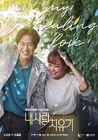 My Healing Love-MBC-2018-04