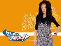 TaipeiFamily-03