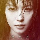 220px-Boa-deluxe cover