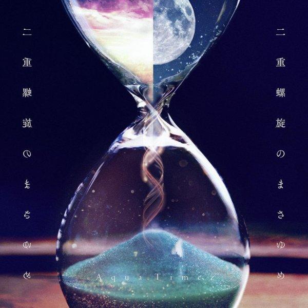 Aqua Timez - Nijuurasen no Masayume-CD