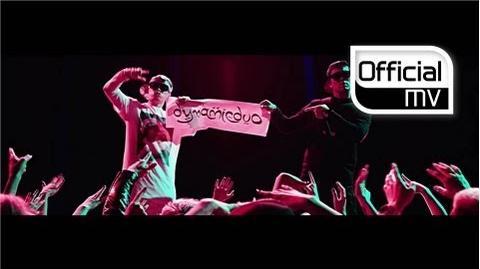 Dynamic Duo - BAAAM (feat