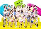 E-Girls 08