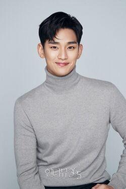 Kim Soo Hyun36