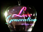 Lovegeneration