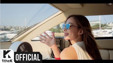 MV Eluphant(이루펀트) Singapore Sling(싱가포르 슬링) (Feat