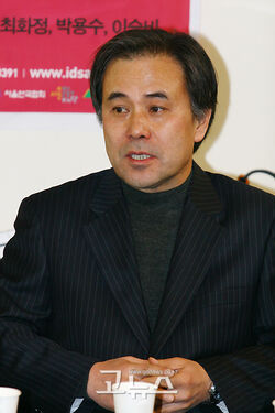 Park Yong Soo2