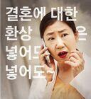 Rude Miss Young-AeTemporada15tvN2015-03
