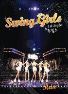 SWING-GIRLS-RUN-3X