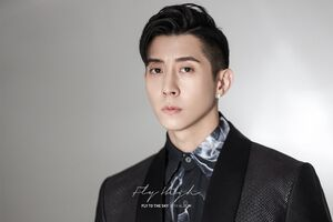Brian Joo15