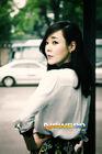 Kim Yoon Jin21