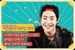 Lee-dong-wook 1397524158 20140414 roommate