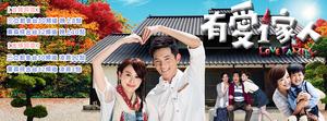 Love FamilySETTV2013