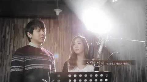 MV Lim Jeong Hee(임정희)&Herz Analog It's been a long time(오랜만이다)