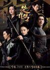 Princess agents-2