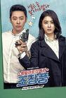 Special Labor Inspector Jo Jang Poong-MBC-2019-01