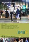 Sweet Temptation-Naver TV-2015-03