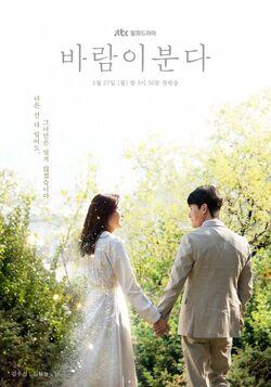 The Wind Blows-jTBC-2019-07