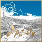 Alpensia cover