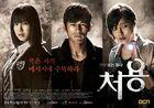 Cheo YongOCN2014-7