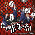 Dish-Oretachi Rookies