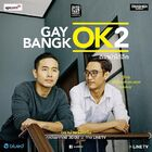 Gay OK Bangkok 2-02