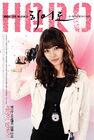 Hero(MBC)20099