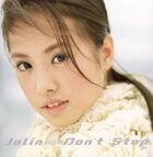 Jolin Tsai Don't Stop