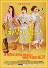 Madam-Cha-Dal-Raes-Love-Poster1