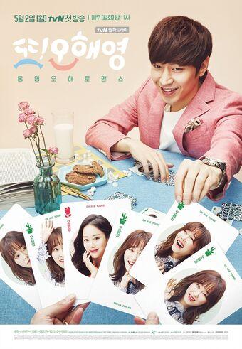 Oh Hae Young Again | Wiki Drama | Fandom