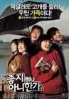 Shim's Family-2007-01