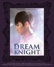 Dream Knight2015-7