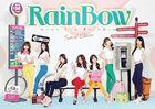RAINBOW15